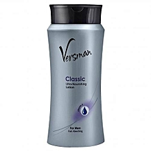 Classic Body Lotion - 400ml
