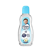 Baby Mild & Gentle Oil - 200ml