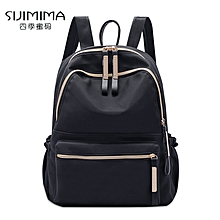 5a6f55e31 Fashionable two-shouldered women's bag Oxford cloth versatile backpack
