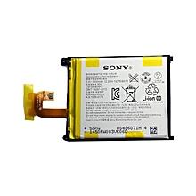 Xperia Z2 Battery