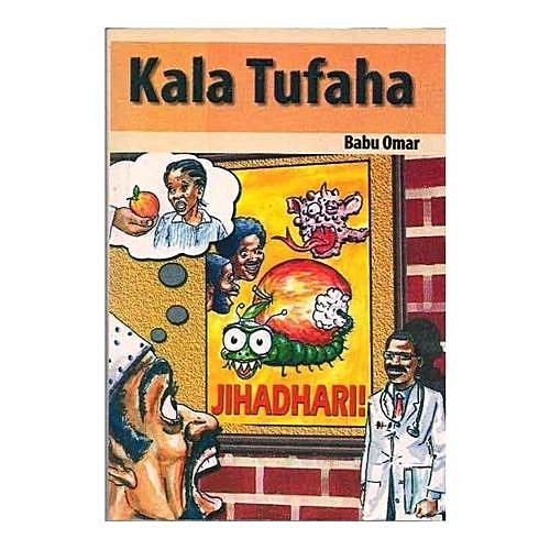 Kala Tufaha
