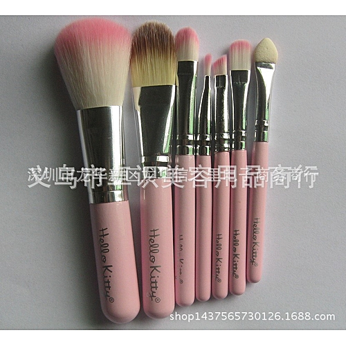 0a9f69954 Generic 7 KT cosmetic brushes,7 sets of Pink Hello Kitty portable logo-free cosmetic  tools