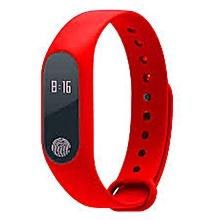 Intelligence Health Bracelet - Red