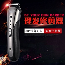 New style Seamless multi-function hairdressing trimmer