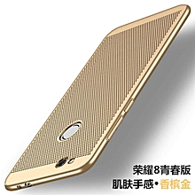 Ultra Slim Full Body Mesh Design Hard PC Heat Dissipation Shockproof Protective Case Cover for Huawei P8 Lite 2017 / Honor 8 Lite / GR3 2017   XXZ-Z