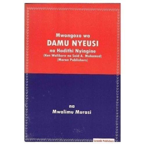 buy generic mwongozo wa damu nyeusi best price online jumia kenya rh jumia co ke