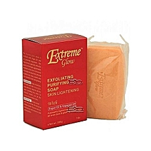 Exfoliating Purifying Whitening Soap - - 200g