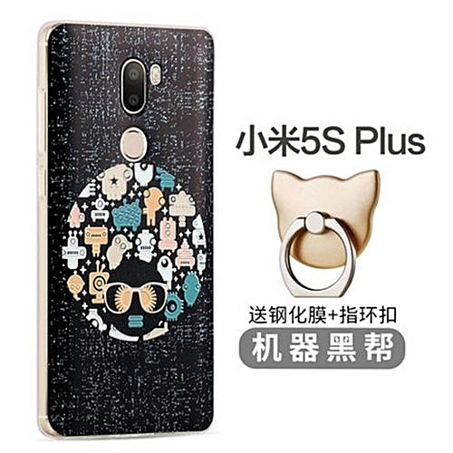 3D Painting Embossed Fashion Pattern Soft TPU/Silicone Phone Case For Xiaomi Mi 5s