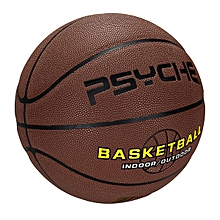 Official Size 7 PU Non-slip Basketball Wear-resistant Outdoor Basketball Balls