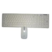 Wireless Keyboard & Mouse Combo - white