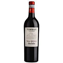 Bardolino Red Wine - 750ml