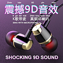 Mobile Phone Line Control Headset Metal Subwoofer With Microphone In-ear Sports Headphones