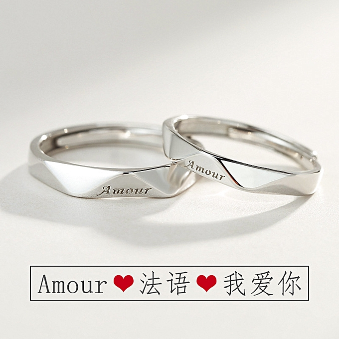 0bcd4391773 Gold great Yu s 925 pure silvers I love your lovers ring design Jian Yue  Amour men and women couples rings vegetable the turn quit