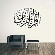 Sticker Art Islamic Decal Wall Calligraphy Vinyl Allah Arabic Muslim Arab Quran