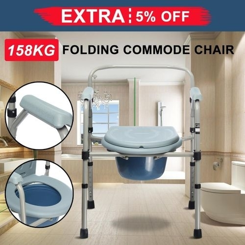beauty bedside commode portable toilet seat riser handicap bathroombeauty bedside commode portable toilet seat riser handicap bathroom fold chair elderly