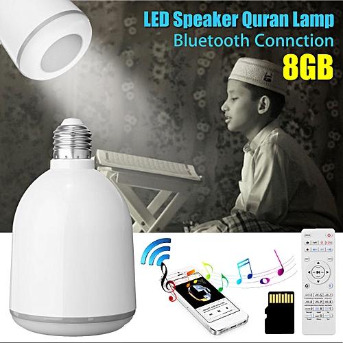 Music Bluetooth Led Player Islamic 8gb Lamp Speaker Quran Tf Muslim Holy Card AL45jR