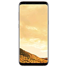 Galaxy S8 Plus (S8+) Dual Sim 64GB ROM/4GB RAM 6.2-Inch 12MP+8MP Android 7.0 Nougat (Maple Gold)