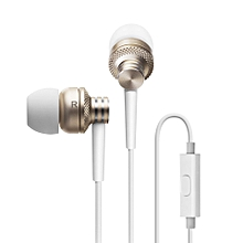 EDIFIER P270 High Quality Mobile/Cell Phone Headphones (Gold) SWI-MALL