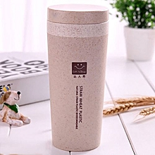 Wheat Straw Double Deck Vacuum Cup Cover Band Environmental Protection - Beige