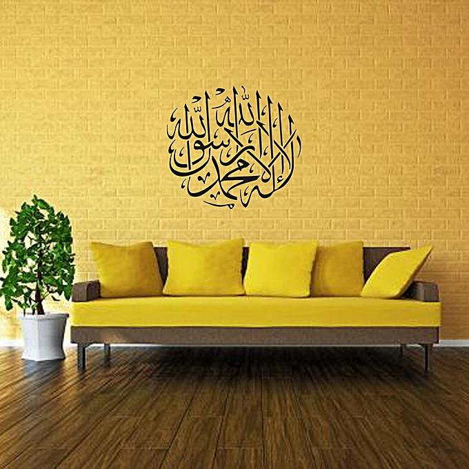 Buy Generic Sticker Art Islamic Decal Wall Calligraphy Vinyl Allah ...