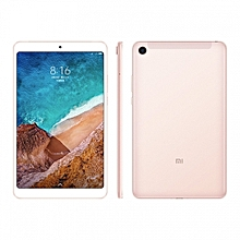 Xiaomi Mi Pad 4 Tablet PC 8.0 inch MIUI 9 Qualcomm Snapdragon 660 Octa Core 3GB RAM 32GB eMMC ROM 5.0MP + 13.0MP Front Rear Cameras Dual WiFi - GOLD