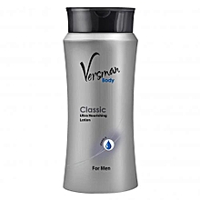 Classic Body Lotion - 200ml