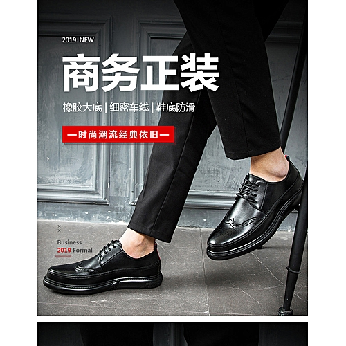 c1cde83972 Generic Fall Fashion Top Leisure Leather Shoes Carved Dress Men s Shoe  Trendy Model 1710-M