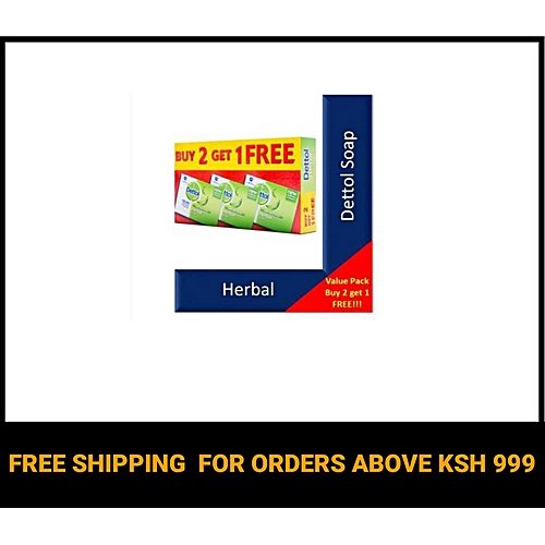 Soap – Herbal - Promotional Pack. Buy 2 Get 1 Free - 175 gm.