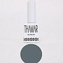 Charcoal Chaff Gel Nail Polish Soak Off 15ML