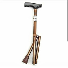 Adjustable Foldable Walking Stick - Brown/Silver Black Handle