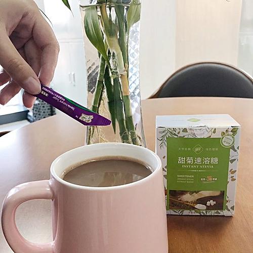 Stevia all natural plant sweetener 25 sachets