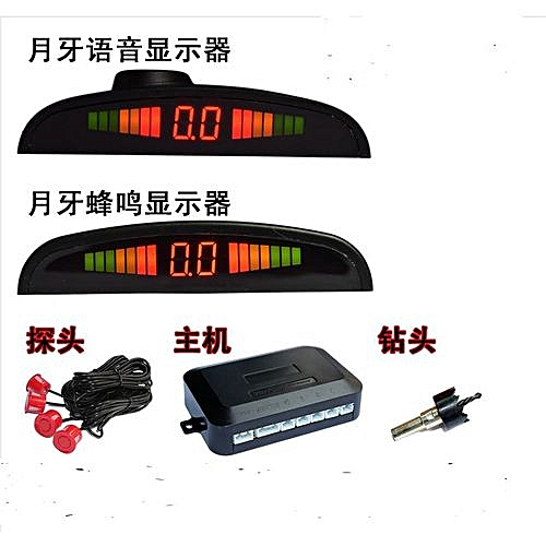 Reverse Radar 4 Sensors Buzzer 22mm Car Parking Sensor Kit Reverse Radar  Sound Alert Indicator -grey