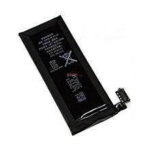 32492c30cf1bb4 Phone Batteries - Buy Batteries for Mobile Phones Online | Jumia Kenya