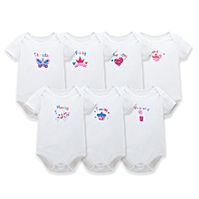 7 Pieces set of White Short sleeved Body Suits one for each day of the week