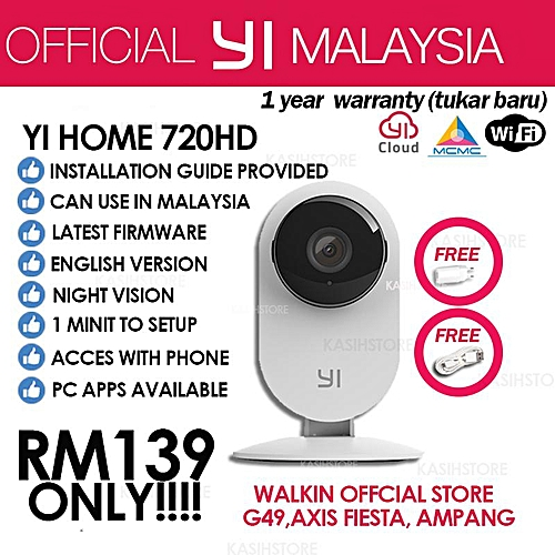 YI Home Camera 720P Night Vision Video Monitor IP/Wireless Network  Surveillance Home Security Internation Version (White) WKMALL