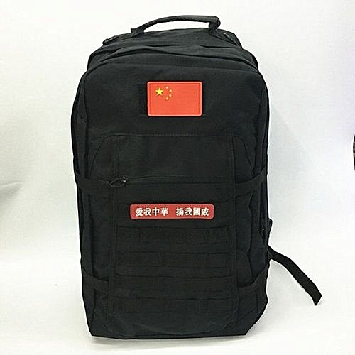 69ff069e14b1 Yingwoo New Arrival Army Fan Outdoor Mountaineering Backpack Double  Shoulder Travel Bag-02