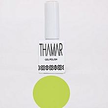 Mara Green Gel Nail Polish Soak Off 15ML