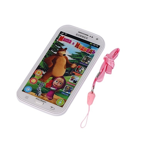 HP Plastic Model Russian Language Phone Toy Learning Interactive Toys for  Children white