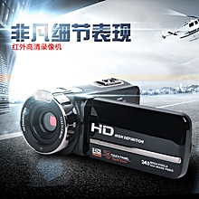 Rich Hot Digital Video Camera with 24MP High-definition Home Video Camera with Night Vision with 3.0 Touch Screen 1080P LIEGE