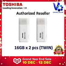 Toshiba Hayabusa USB Flash Drive/Pendrive 16GB (TWIN PACK) (White) LJMALL