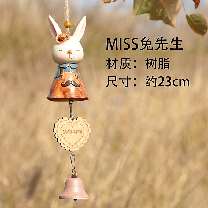 1Miss Mr TuThe Japanese Breeze Bell Hangs An Amiability To Send Gui Honey Girl Friend