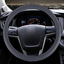 Fashionable Texture Universal Rubber Car Steering Wheel Cover Sets Four Seasons General (Grey)