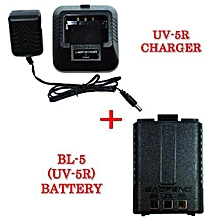 WALKIE TALKIE BAOFENG UV-5R BATTERY CHARGER + RECHAREABLE LI-ION BATTERY 7.4V 1800mAh FOR UV-5R (BLACK)