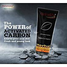 Activated Carbon + Vitamin E & Vitamin A - 60g