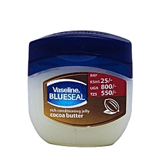 Petroleum Jelly Cocoa Butter  - 25ml