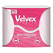 Premium Kitchen Towel Pink x2