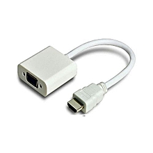 HDMI To VGA Cable - White
