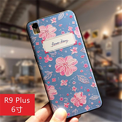 3d Relief Silica Gel Soft Phone Case For 6 0 Inch Oppo R9 Plus Source ·