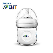 AVENT 125ml Baby Feeding Bottle Infant Milk Bottle For Baby PP Nursing Care Safe