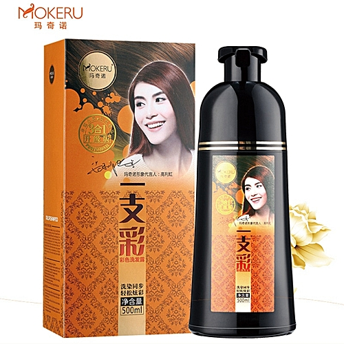 Generic 1pc Smoothing Shiny Natural Professional Wine Red Brown Hair ...